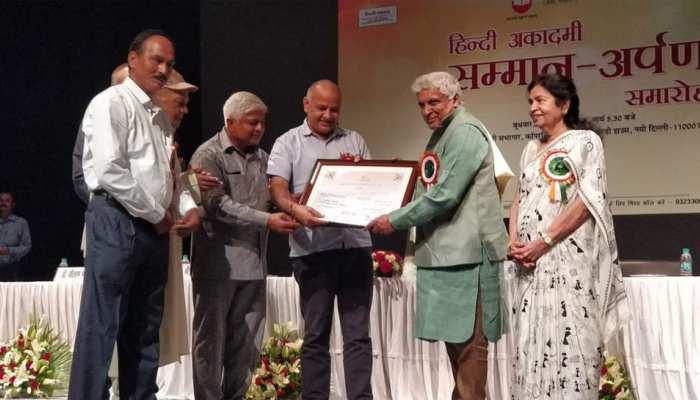जावेद अख्तर हिंदी अकादमी के शलाका सम्मान से सम्मानित