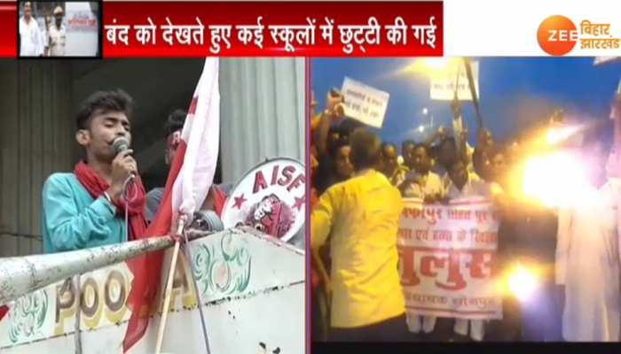 मुजफ्फरपुर बालिका गृह कांड : वाम दलों का बिहार बंद, आरजेडी ने भी दिया समर्थन