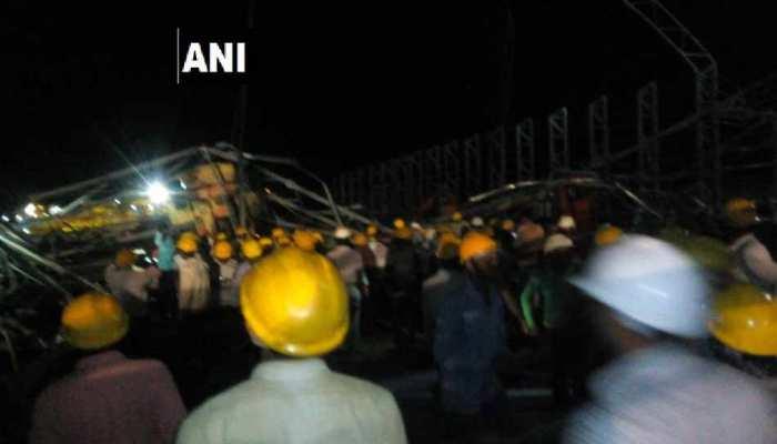 कर्नाटक : निर्माणाधीन सीमेंट फैक्टरी में क्रेन गिरी, 6 मजदूरों की मौत, कई घायल