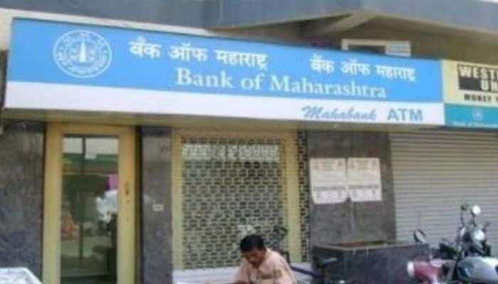 बैंक आफ महाराष्ट्र को पहली तिमाही में 1,119 करोड़ रुपये का शुद्ध घाटा