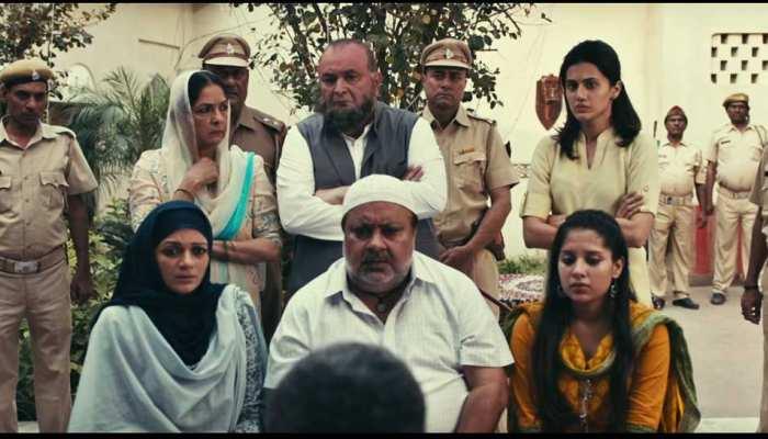 पाकिस्तान में बैन हुई 'मुल्क', निर्देशक अनुभव सिन्हा ने यूं दिया करारा जवाब