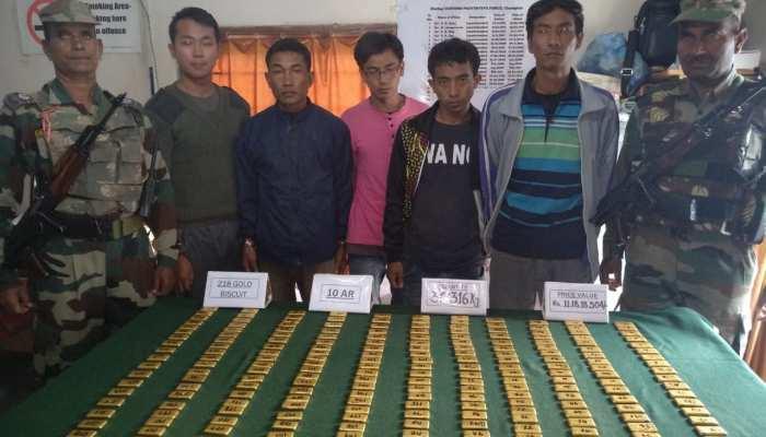 11 करोड़ का सोना लेकर 5 विदेशियों ने की घुसपैठ, असम राइफल्स ने सीमा पर दबोचा