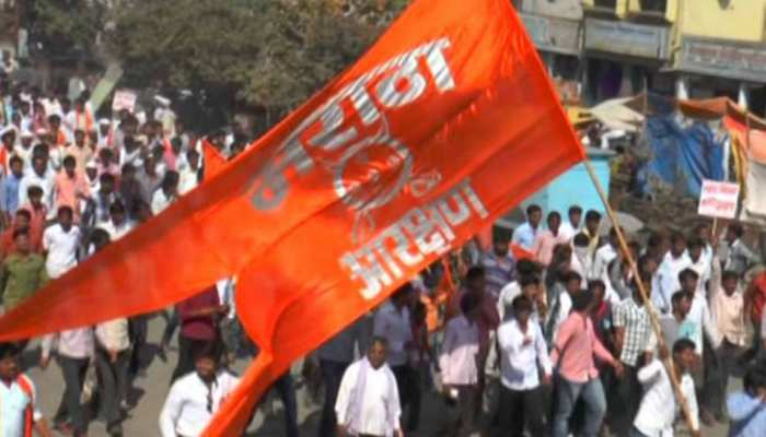Maratha Royal family protests on road for reservation