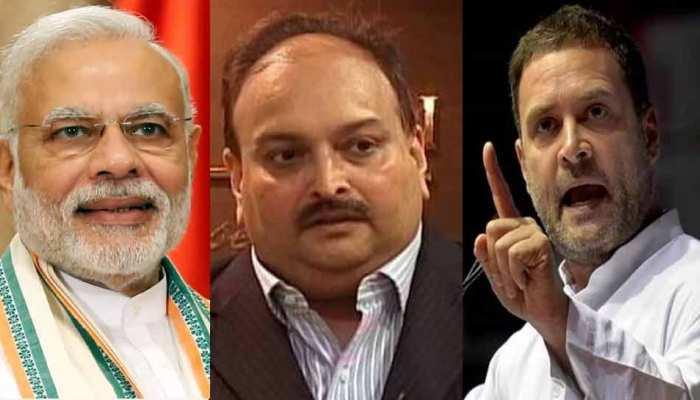 राहुल गांधी ने VIDEO शेयर कर बताया, जब PM मोदी ने मेहुल चौकसी को कहा था 'मेहुल भाई'