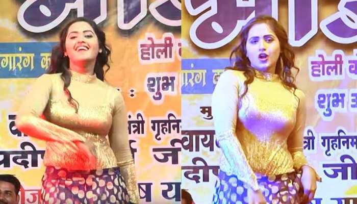 'छलकत हमरो...' गाने पर काजल राघवानी ने लगाए जमकर ठुमके, वायरल हो रहा है VIDEO