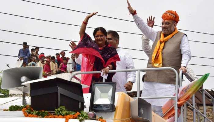 'राजस्थान गौरव यात्रा' का दूसरा दिन, सीएम जनता को देंगी 232 करोड़ के योजना की सौगात