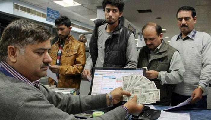 7वां वेतन आयोग : केंद्रीय कर्मियों के लिए बुरी खबर, RBI की तरफ से आया यह बयान