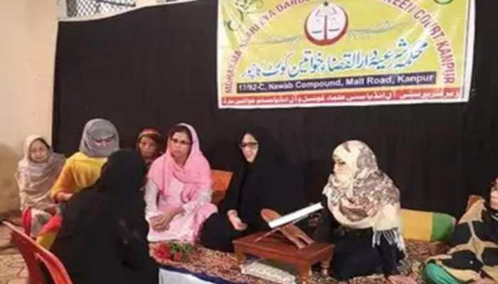कानपुर में लगी यूपी की पहली महिला शरिया अदालत, पहले दिन आए 5 मामले