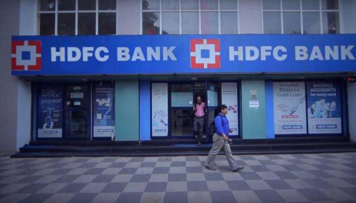 HDFC बैंक के ग्राहकों का बड़ा फायदा, इस 'स्कीम' पर अब मिलेगा ज्यादा ब्याज