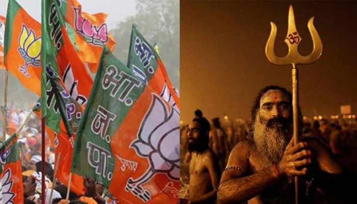 Exclusive: समझें 'कुंभ' से कैसे तय करेगी BJP 2019 का सियासी सफर ?
