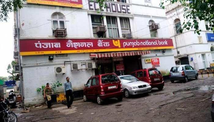 PNB को लगा एक और तगड़ा झटका, अब हुआ 940 करोड़ रुपए का नुकसान