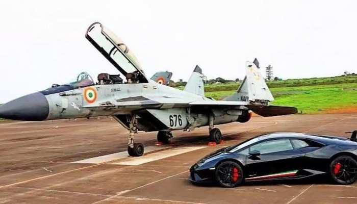 VIDEO: लड़ाकू विमान MiG 29K और Lamborghini कार के बीच हुई रेस, देखिए कौन जीता