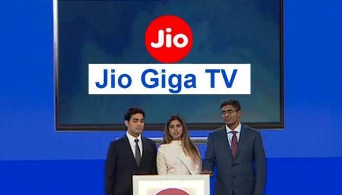 Jio GigaTV में मिलेंगे 10 बड़े फायदे, 600 HD चैनल के साथ होगा लॉन्च, ऐसे करें बुकिंग
