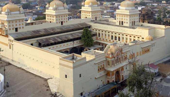 ओरछा : रामराजा सरकार मंदिर की टूटेगी पुरानी परंपरा, ज्यादा देर तक खुलेगा मंदिर