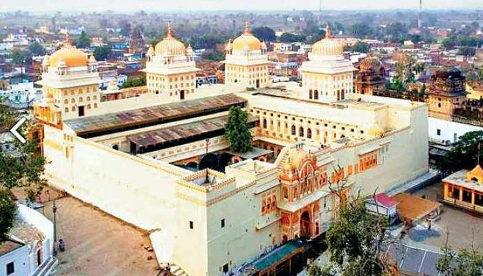 टीकमगढ़: ओरछा के राम राजा सरकार मंदिर की पुरानी परंपरा टूटेगी