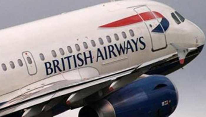 बच्चे के रोने पर British एयरवेज ने भारतीय परिवार को प्लेन से उतारा, कहा - Bloody... : रिपोर्ट