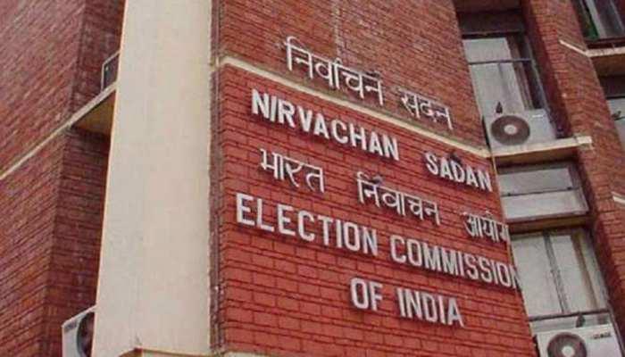 चुनाव आयोग ने 27 अगस्त को बुलाई सर्वदलीय बैठक, EVM हो सकता है सबसे बड़ा मुद्दा