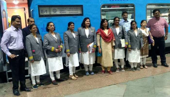 उत्तर रेलवे महिला कर्मचारियों को नहीं पसंद आ रही यह वर्दी, बदलाव के लिए बोर्ड को लिखा पत्र