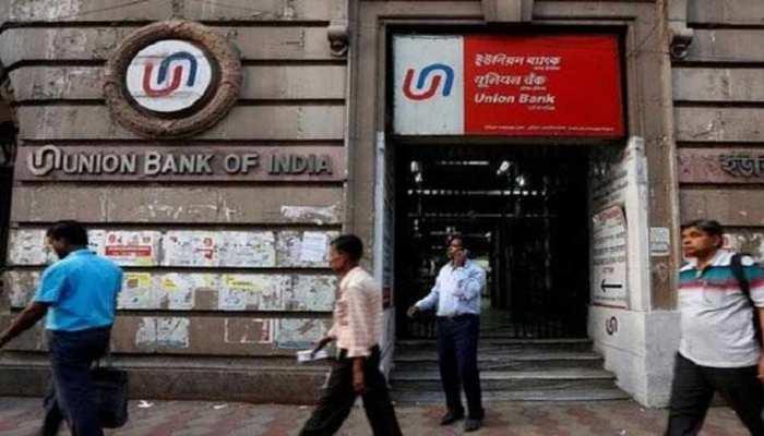यूनियन बैंक को 130 करोड़ का लाभ, इस सरकारी बैंक को हुआ 634 करोड़ का घाटा