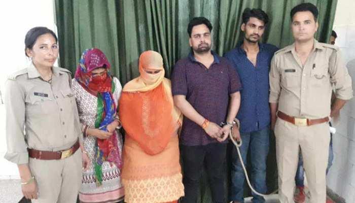 गाजियाबाद: पुलिस ने तोड़ा हनीट्रैप का जाल, दो महिला समेत 4 गिरफ्तार