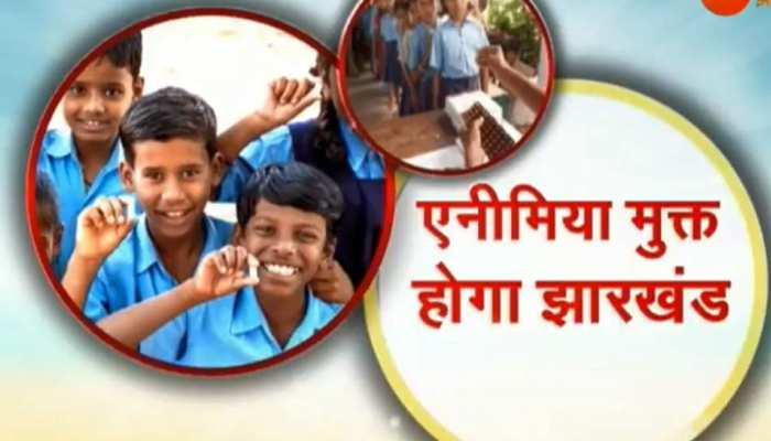 रघुवर सरकार ने लिया झारखंड को एनिमिया मुक्त बनाने का संकल्प