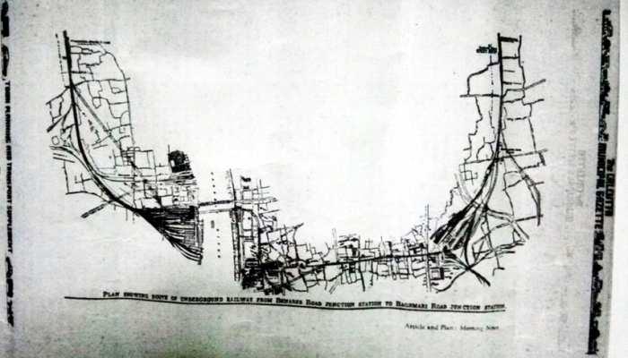 कोलकाता मेट्रो के इस लाइन की डिजाइन तो 98 साल पहले ही बन गई थी