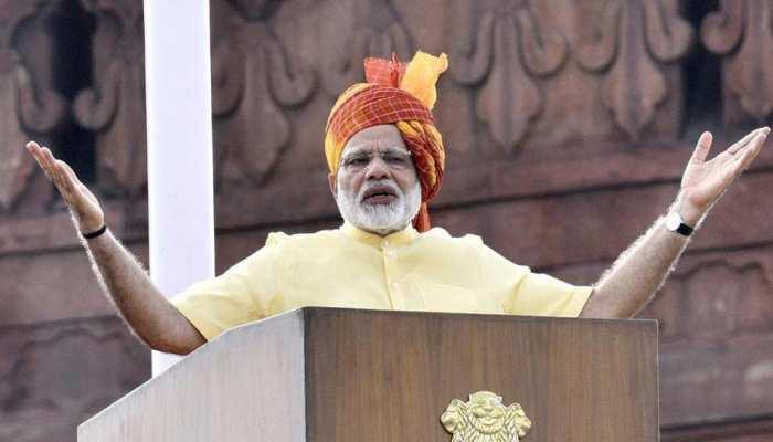 आयुष्मान भारत: 25 सितंबर से मिलेगा 5 लाख का फ्री हेल्थ कवर, PM मोदी ने किया ये बड़ा ऐलान