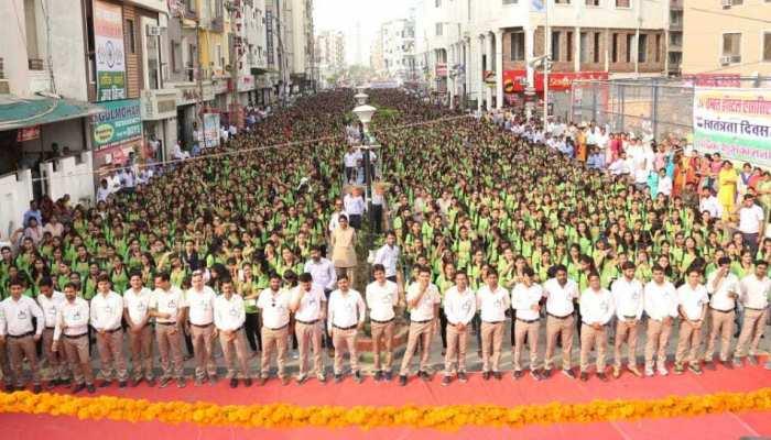 कोटा: 72वे स्वतंत्रता दिवस पर 30 हजार बच्चों ने एक साथ गाया राष्ट्रगान, बनाया World Record