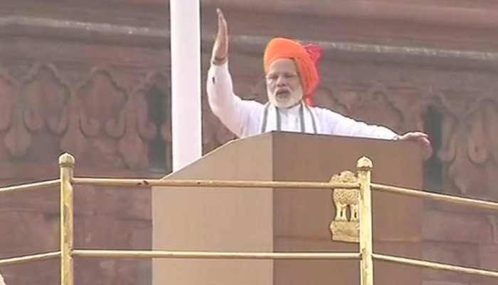 भ्रष्टाचारियों, कालाधन रखने वालों को छोड़ा नहीं जाएगा: PM मोदी