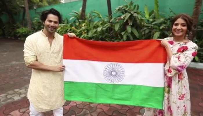 VIDEO: स्वतंत्रता दिवस के मौके पर अनुष्का और वरुण ने बताई तिरंगे के बारे में ये खास बातें...