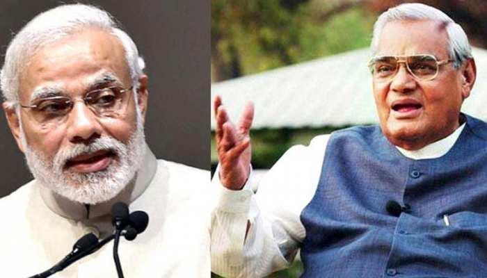 जब श्मशान में थे नरेंद्र मोदी, तब CM बनाने के लिए आया अटल बिहारी वाजपेयी का फोन