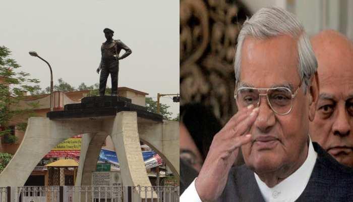 जब अटल बिहारी वाजपेयी शहीद IPS रंधीर वर्मा की मूर्ति का अनावरण करने पहुंचे थे धनबाद
