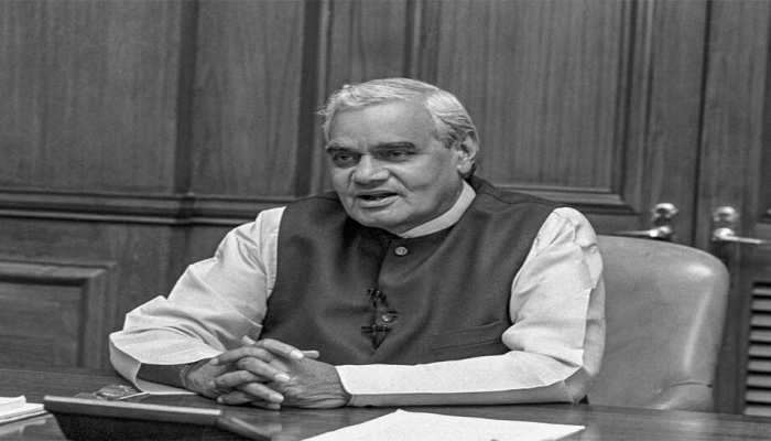 वाजपेयी के निधन पर पूर्व राष्ट्रपति प्रणब मुखर्जी ने कहा, 'भारत ने एक महान सपूत खो दिया'