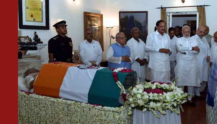 Truibute to Former prime minister Atal bihari Vajpayee
