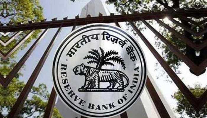 रुपए में गिरावट रोकने को RBI के दखल से विदेशी पूंजी भंडार घटा