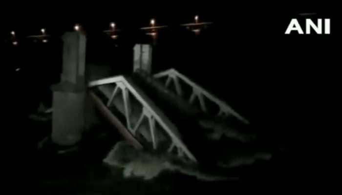 VIDEO : तमिलनाडु में कुछ ही सेकंड में भरभराकर कावेरी नदी में समा गया पुल का हिस्सा