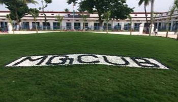 मोतिहारीः महात्मा गांधी केंद्रीय यूनिवर्सिटी अनिश्चित काल के लिए रहेगा बंद