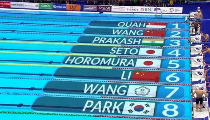 Asian Games 2018: तैराक सजन 200 मीटर बटरफ्लाई में 5वें स्थान पर, पदक से चूके नटराज