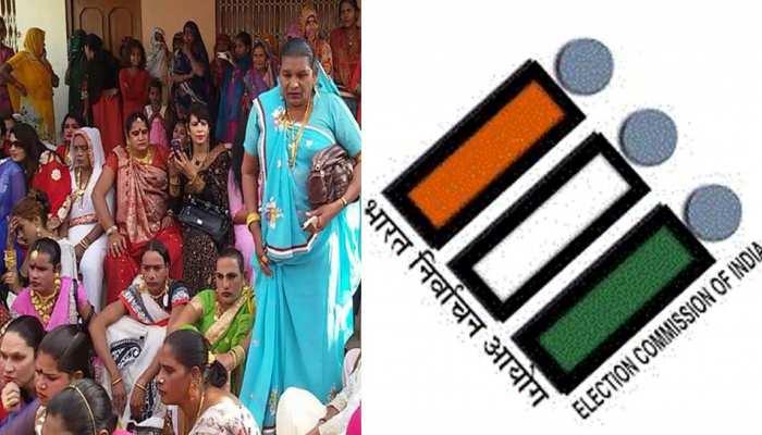 राजस्थान में किन्नरों के साथ भेदभाव!, वोटर लिस्ट में महज 349 का नाम शामिल