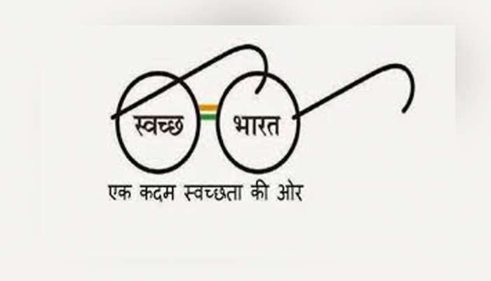 स्वच्छ भारत के बाद अब स्वच्छ कैंपस की होगी रैंकिंग, 28 अगस्त तक कर सकेंगे आवेदन