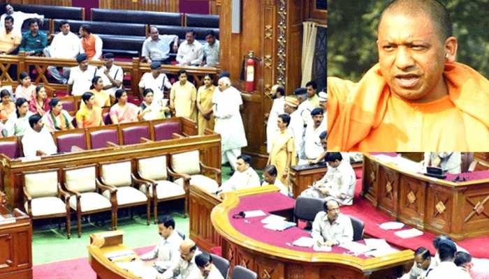 23 अगस्त से यूपी विधानसभा का मानसून सत्र शुरू, सुचारू रूप से सदन चलाने की अपील