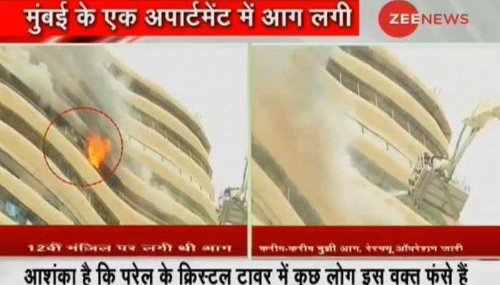 मुंबई: परेल के क्रिस्टल टावर में लगी आग, दम घुटने से 4 लोगों की मौत, 16 घायल