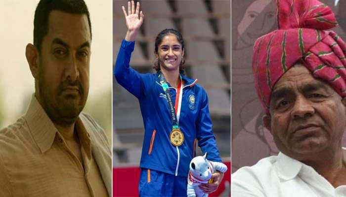 विनेश के गोल्ड पर आमिर खान ने कहा- म्हारी छोरियां छोरों से कम हैं के तो महावीर फोगाट ने दिया ये जवाब