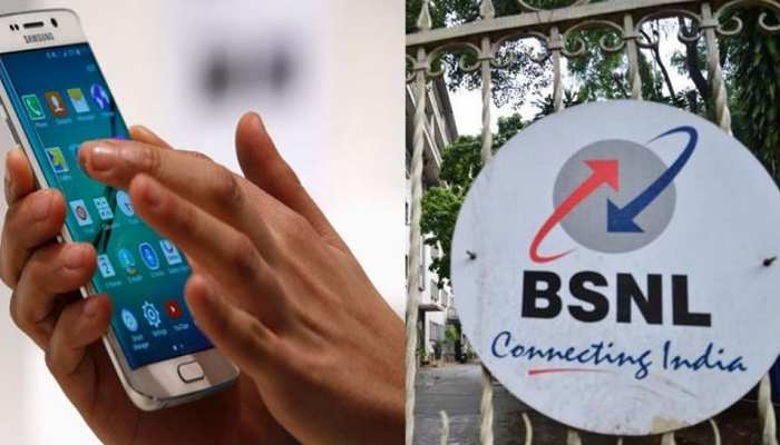 Jio के मुकाबले BSNL लाई 699 रुपए में धमाकेदार ऑफर, 5 गुना अधिक डाटा मिलेगा