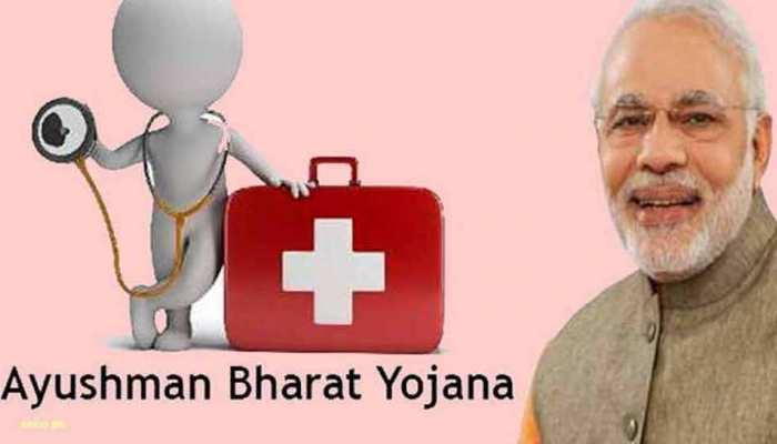 PM मोदी ने आयुष्मान भारत स्कीम की लांचिंग की तय कर दी डेडलाइन, मंत्रालय में छुट्टियां कैंसिल