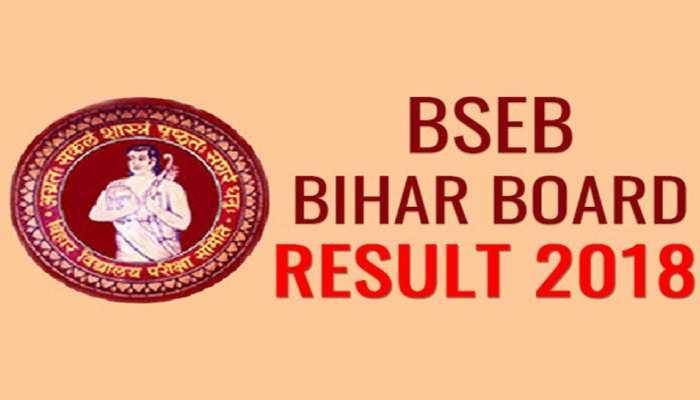 BSEB: बिहार बोर्ड 12वीं के कपार्टमेंट रिजल्ट घोषित, सिर्फ इतने स्टूडेंट्स हुए पास
