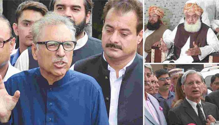 पाकिस्तान: राष्ट्रपति चुनाव की रेस में फिलहाल तीन चेहरे, विपक्षी गठबंधन में नहीं बनी बात