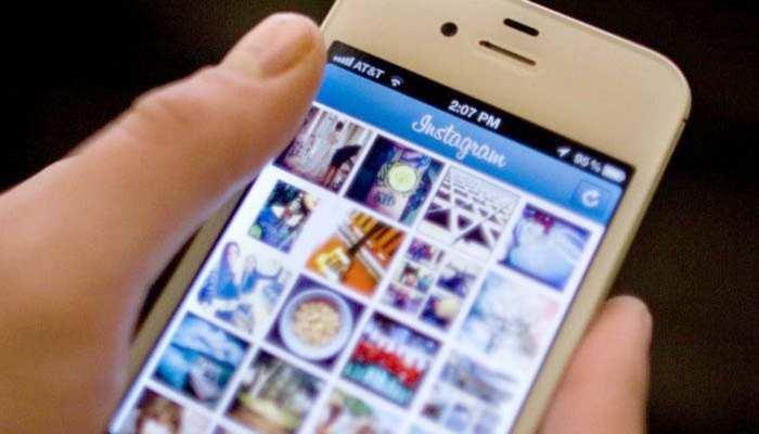 अगर Instagram यूजर हैं तो आपके लिए है ये बहुत स्पेशल खबर