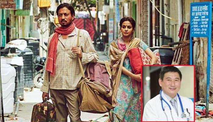 'हिंदी मीडियम' देख कैंसर से जूझ रहे इरफान खान को चीन के डॉक्टरों ने दिया इलाज का ऑफर