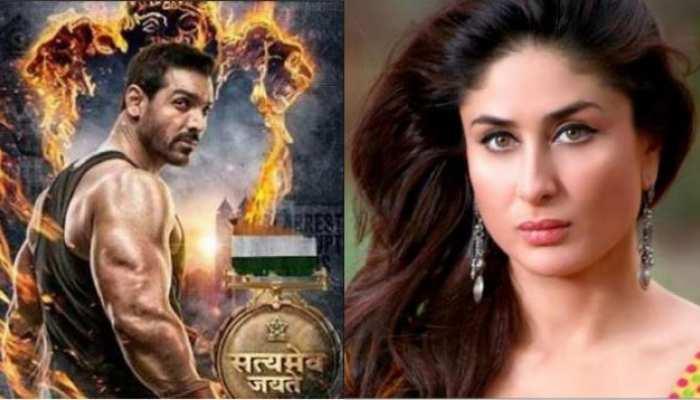 'सत्यमेव जयते' बनी इस साल की नौवीं सबसे ज्यादा कमाई करने वाली फिल्म, करीना के इस हिट फिल्म को पछाड़ा